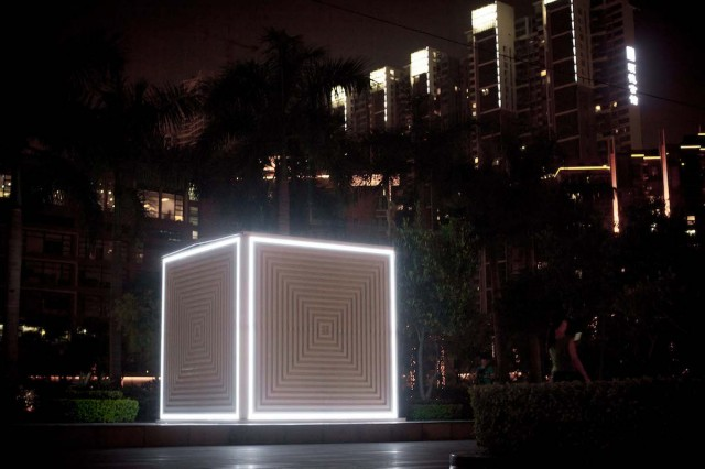 Light and Sound Cube Installation