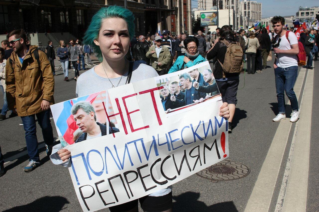 Россия будет свободной