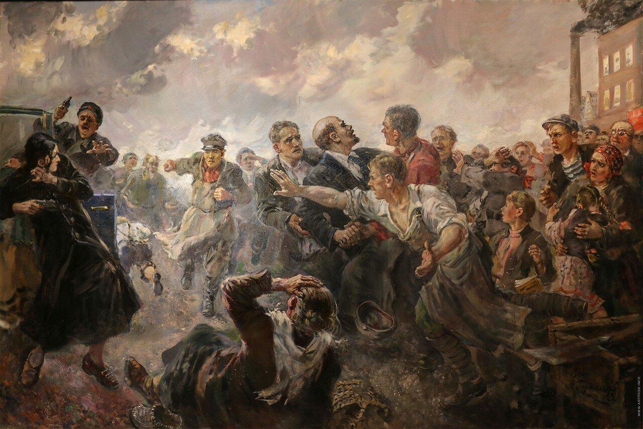 Герасимов А. М. Выстрел в народ (Покушение на В.И. Ленина)