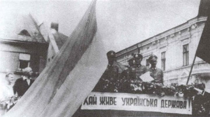Пусть живет украинская держава.jpg