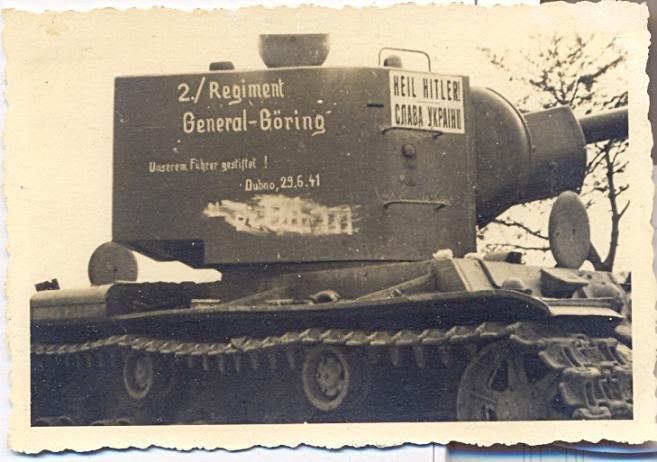 Хайль Гитлер. Слава Украине-3.jpg