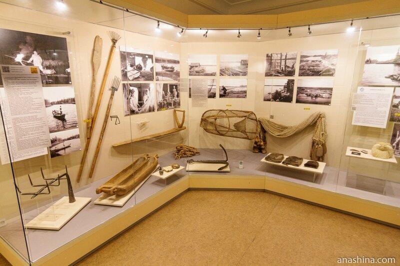 Традиционные водные промыслы, Национальный музей Республики Карелия, Петрозаводск