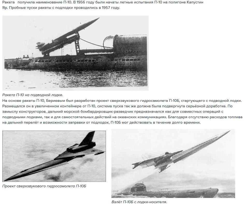 FireShot Screen Capture #316 - 'Больше подводных авианосцев! Проекты Британии и СССР__ sandrermakoff' - sandrermakoff_livejournal_com_943459_html.png