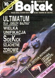 Журнал: Bajtek (на польском) - Страница 2 0_12c376_2122a847_orig