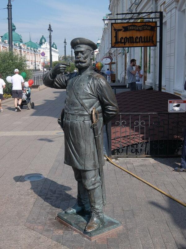 Омск - Скульптура городового