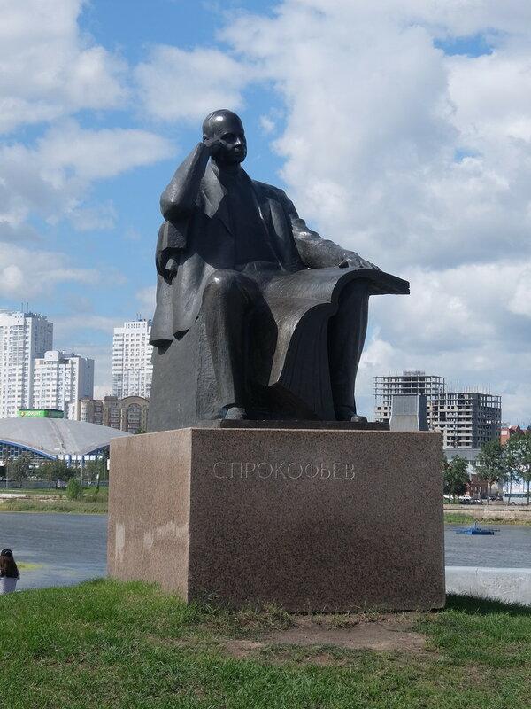Челябинск - Памятник Прокофьеву