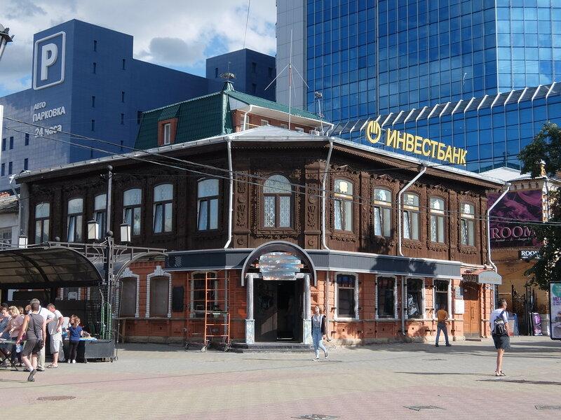 Челябинск - Старинный особняк на Кировке