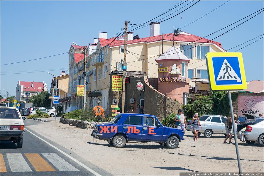 Жилье в Крыму полный фарш
