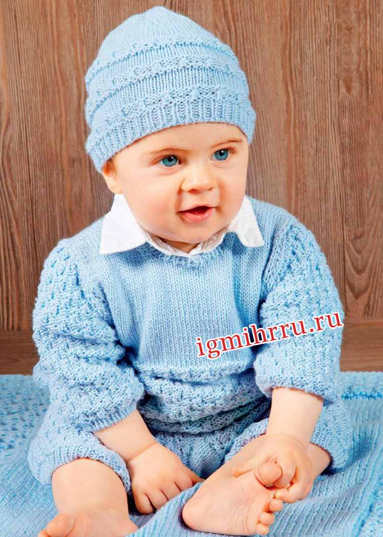 Голубой шерстяной комбинезон и шапочка для малыша 9-12 месяцев. Вязание спицами