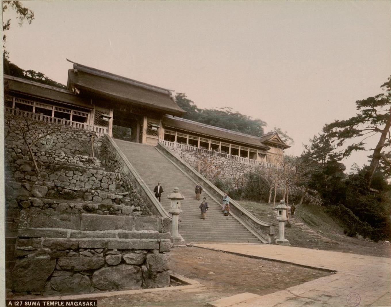 Нагасаки. Храм Сува