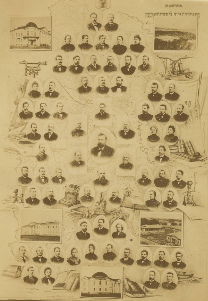 Служащие Рязанской губернской земской управы