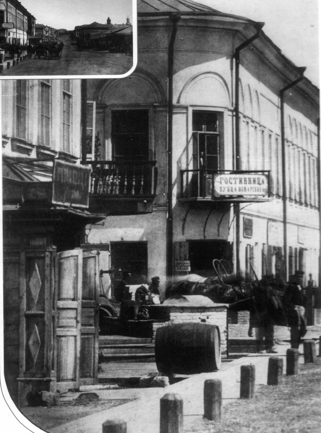 1866. Дворцовая улица