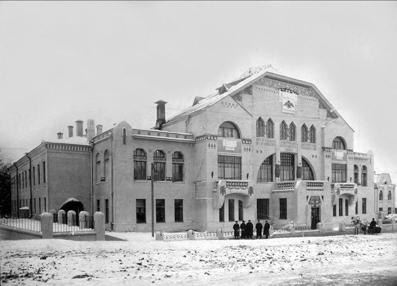 Крестьянский поземельный банк. Архитектор Ф.О. Ливчак