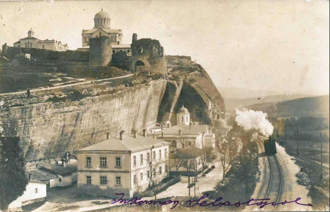 1919. Инкерманский монастырь