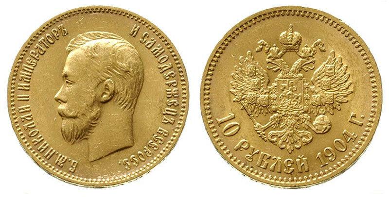10 рублей золотом Николай II