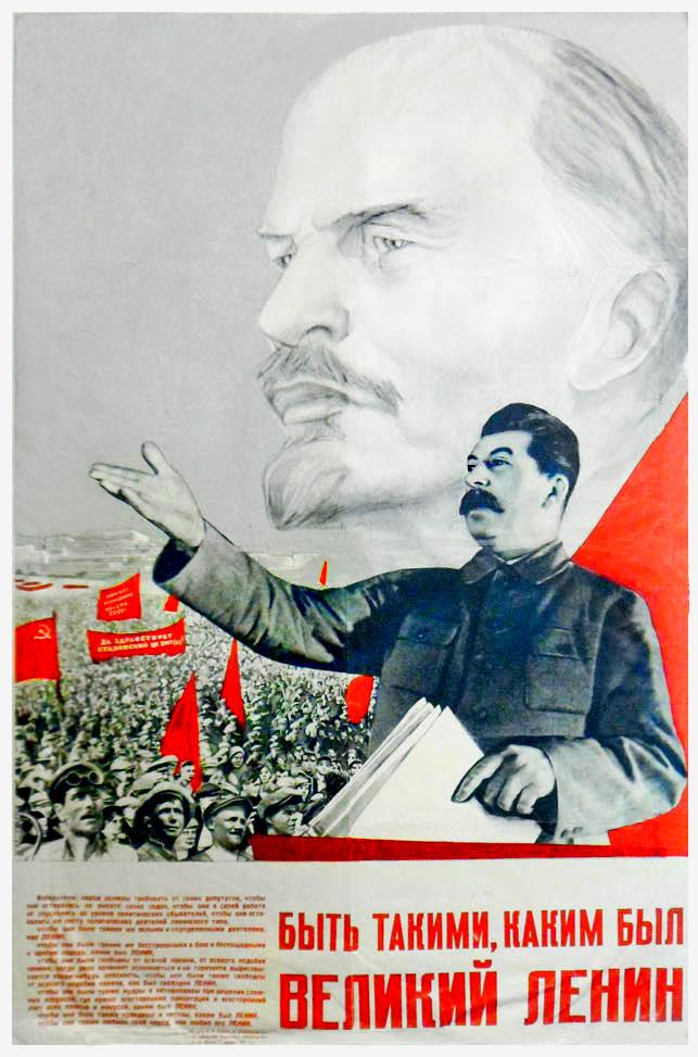 Быть такими каким был великий Ленин. 1938  Василий Елкин.