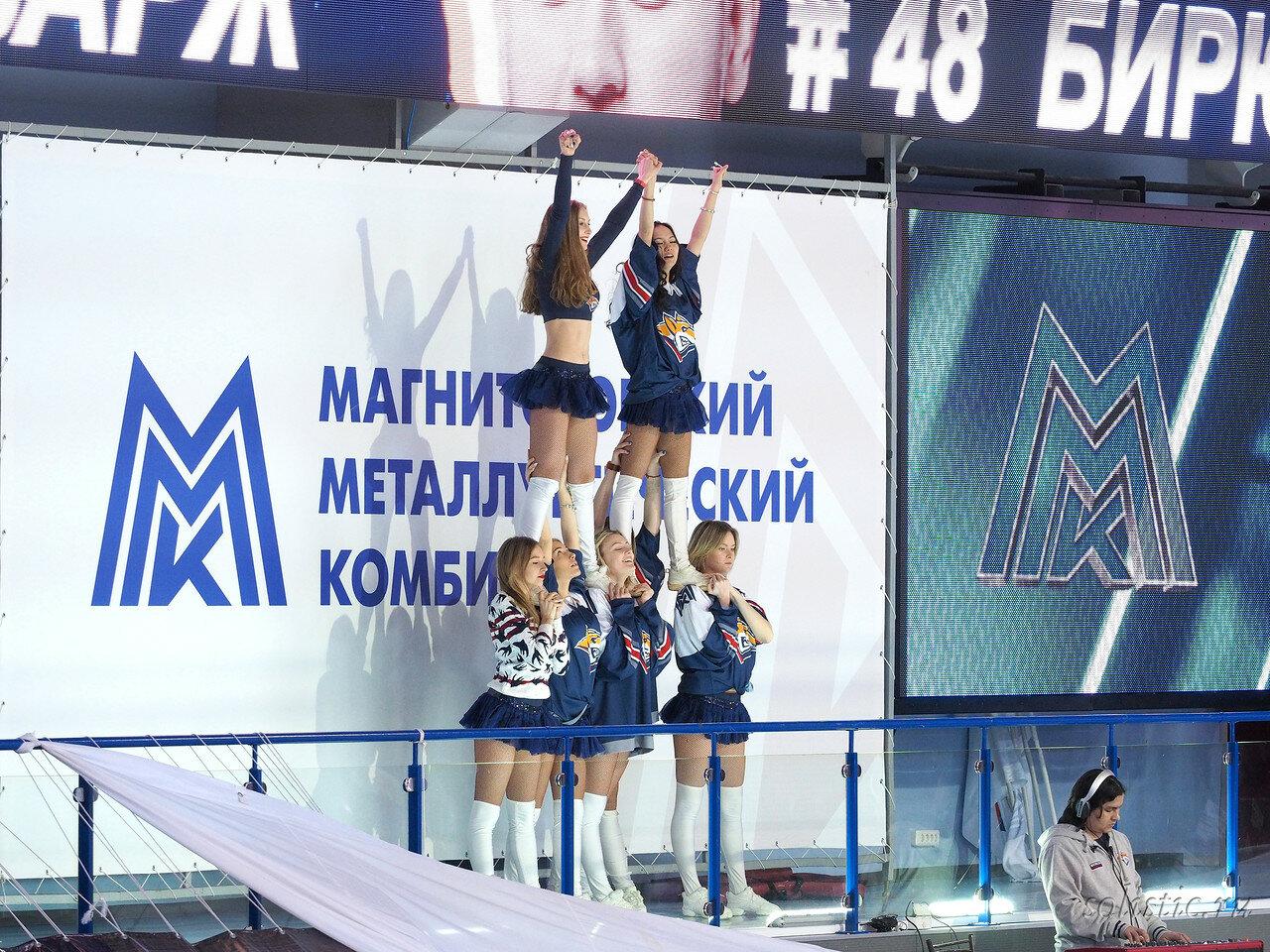 9 Металлург - Автомобилист 08.03.2018