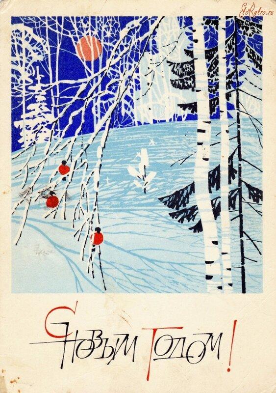 зимняя открытка 5.jpg