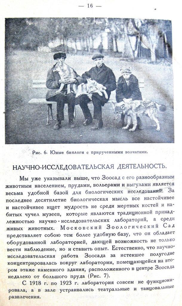 1925.4.JPG