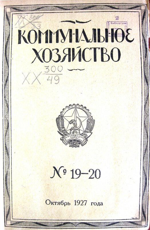 1927.0.JPG