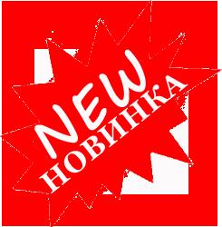 https://img-fotki.yandex.ru/get/479612/164848982.39/0_1d3289_7db959a0_orig