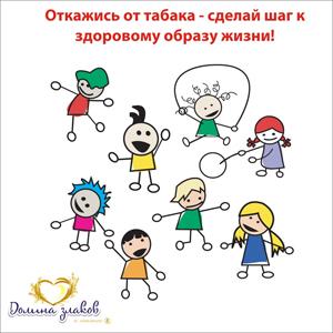 Международный день отказа от курения. Шаг к здоровому образу жизни открытки фото рисунки картинки поздравления