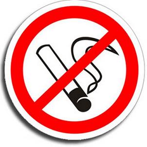 Открытки. Международный день отказа от курения. Не курим