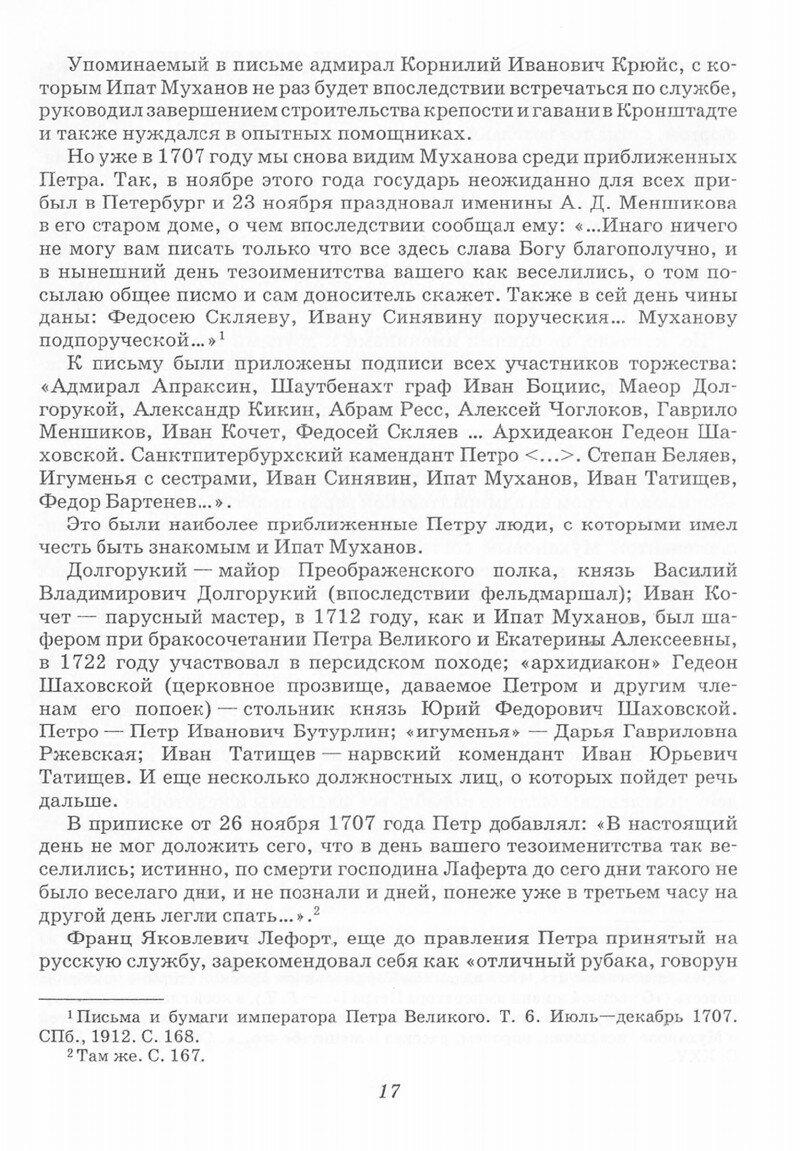 https://img-fotki.yandex.ru/get/479612/199368979.7c/0_209fba_693175e9_XXXL.jpg