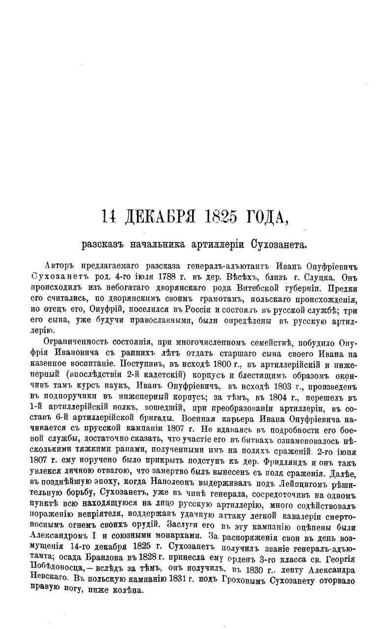 https://img-fotki.yandex.ru/get/479612/199368979.b0/0_217750_62609222_XXXL.jpg