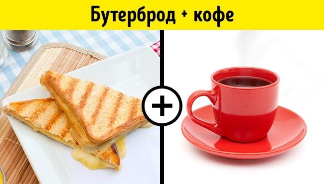 © depositphotos  © depositphotos     Быстрый завтрак находу, когда совсем нет врем