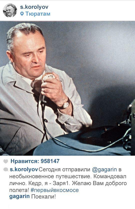 Если бы ученые вели инстаграм