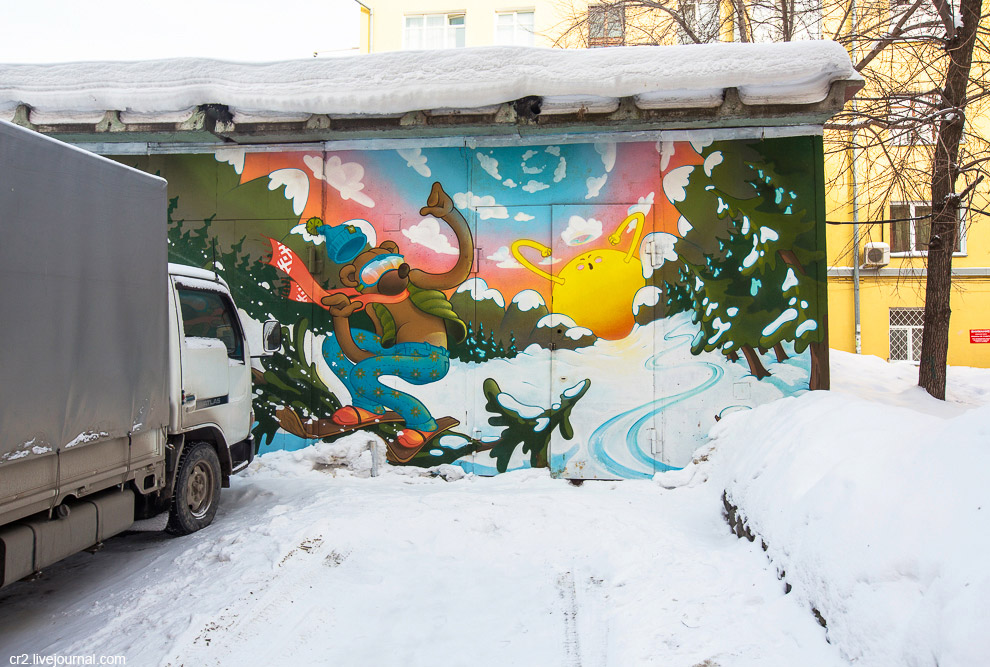 граффити дизайн искусство