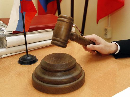 Расследование дела экс-судьи Владимира Стасенкова окончено