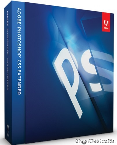 Adobe Photoshop CS5 Extended 12.0.1 (2010) PC | RePack