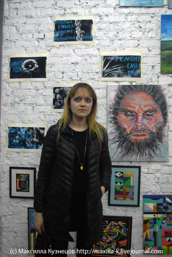Диана Галимзянова