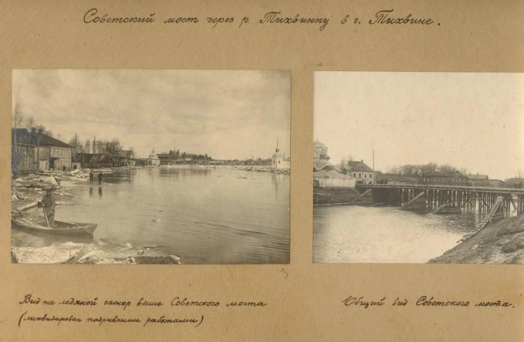 ZAVODFOTO / История городов России в фотографиях: Тихвин в 1926