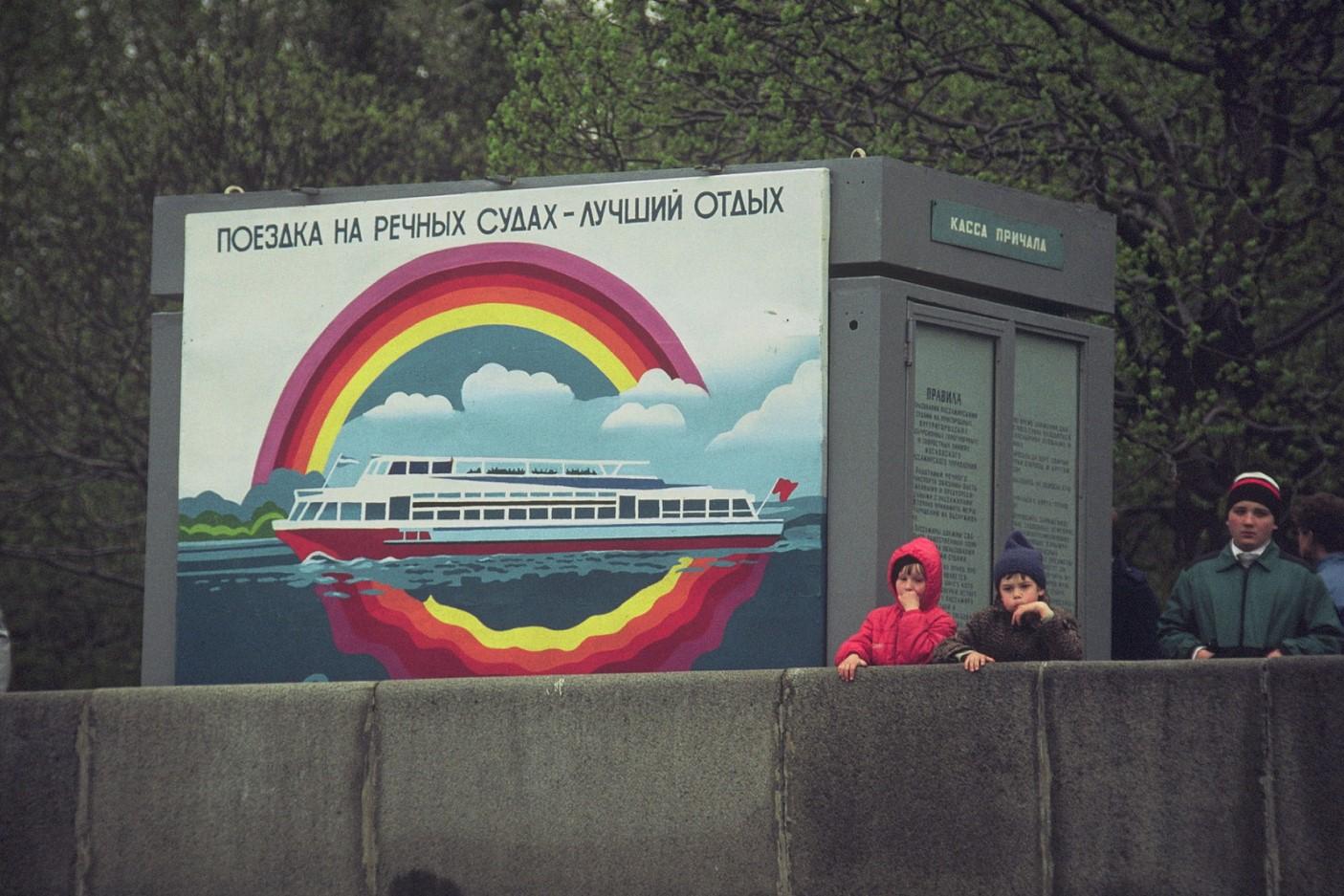 Остановка речного трамвайчика в парке Горького