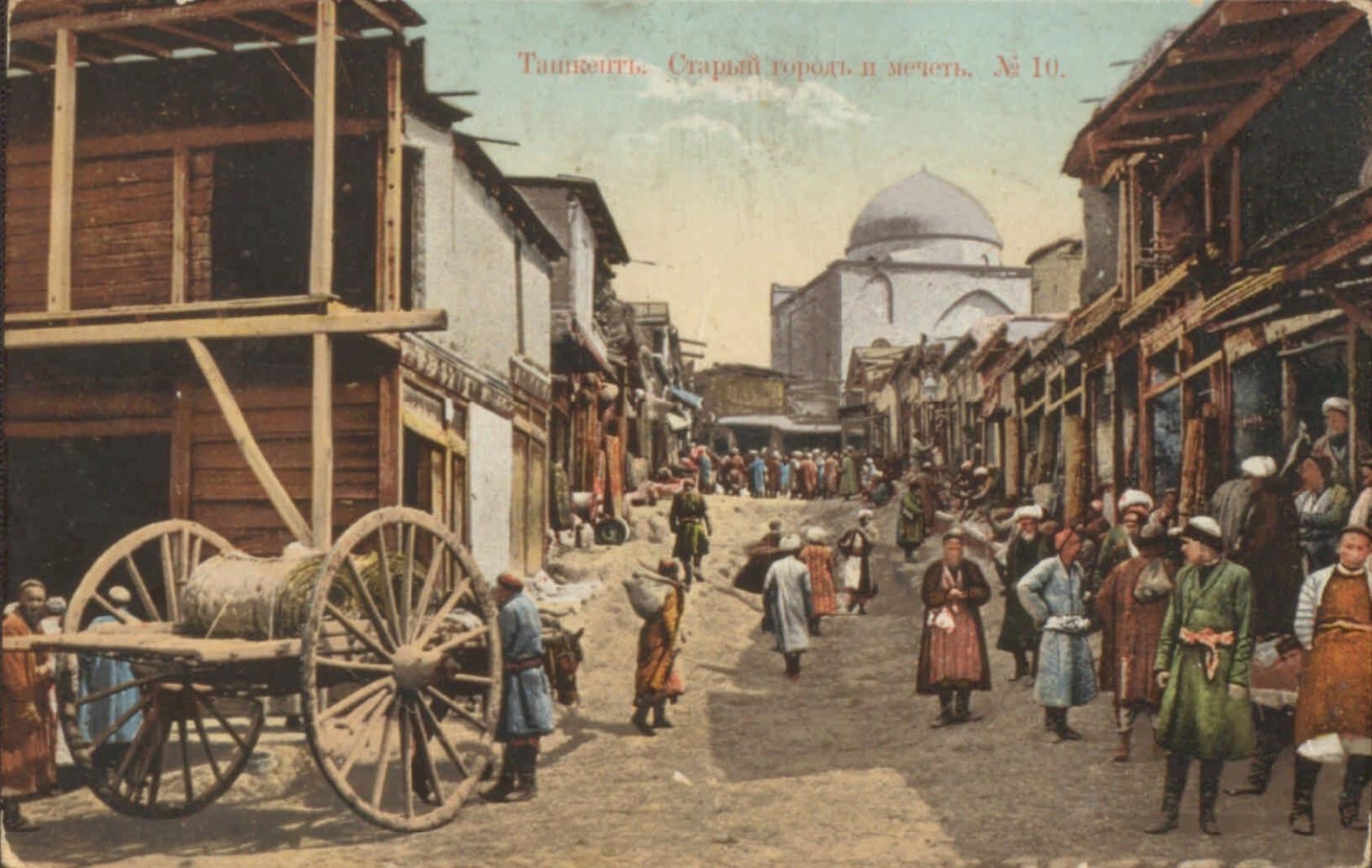 Старый город и мечеть