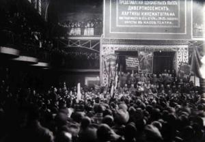 Приветствие членов I-го Всероссийского съезда крестьянских депутатов представителями армии  Петроград, 4 мая 1917