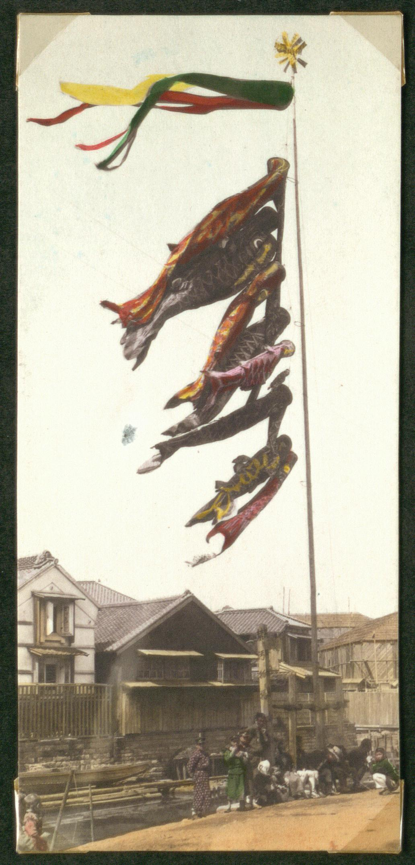 Флаги на «День мальчиков»