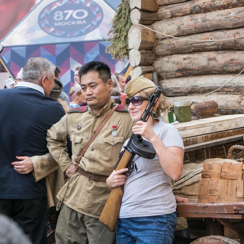 День Города 2017. Москве 870 лет.