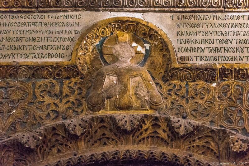 Христос. Могила конставла Михаила Торника (ум. ок. 1328 г.) и его жены.. Мозаики и фрески монастыря Хора. Церковь Христа Спасителя в Полях.