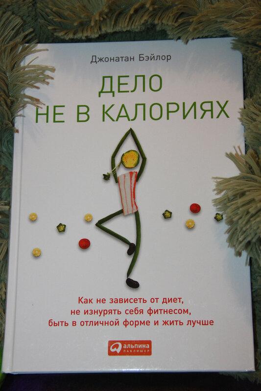 книги7.jpg