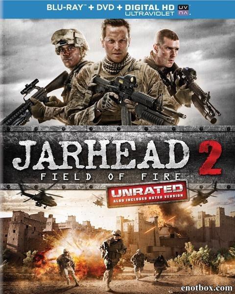 Морпехи 2 / Jarhead 2: Field of Fire (2014/BDRip/HDRip)