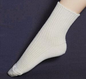 wollen-sokken-natuur.jpg