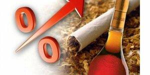 В Корее на 80% подорожают сигареты