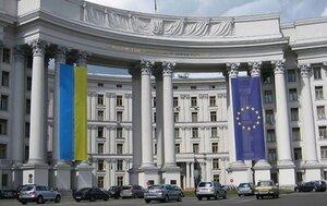 Украина получит статус партнера вне НАТО