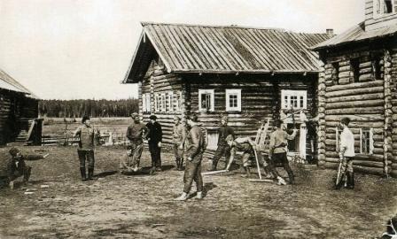 Деревня Кочмас в 1919 году. Фото взято из книги историка.jpg