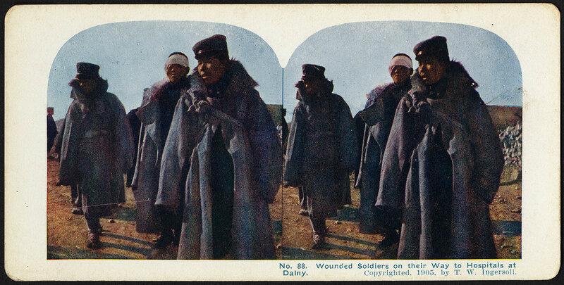 Цветные фотографии русско японской войны 0 14659b 4bfbd1af XL