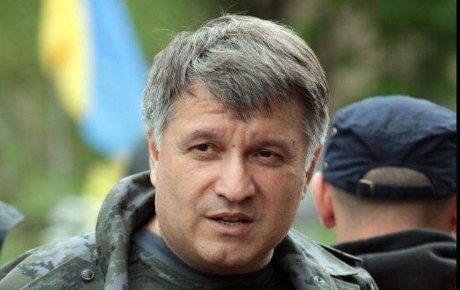 Аваков: Бросок гранаты всторонуВР 31августа небыл случайным